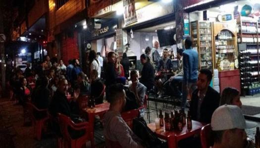 Bar da Cledir