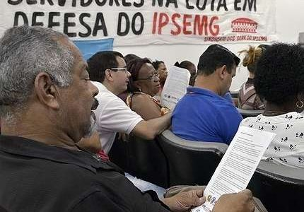 Parte dos servidores do sistema prisional iniciam greve em Minas